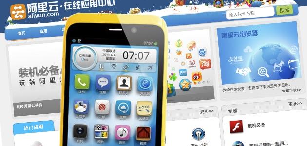 китайский маркет для андроид