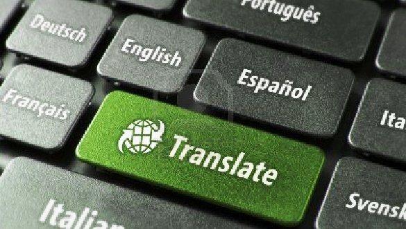 переводчик онлайн по картинке