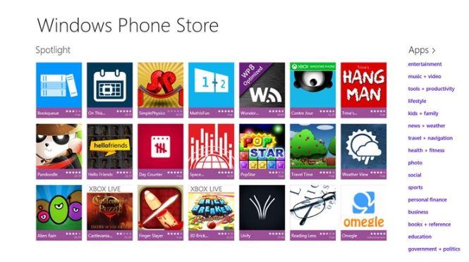 App на как windows программу store