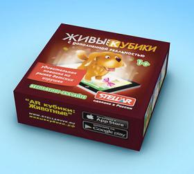 Box_Animals
