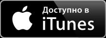 Подкаст о мобильной разработке AppTractor в iTunes