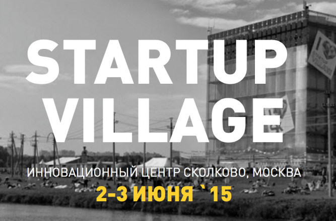 Мероприятия для разработчиков: 2-8 июня