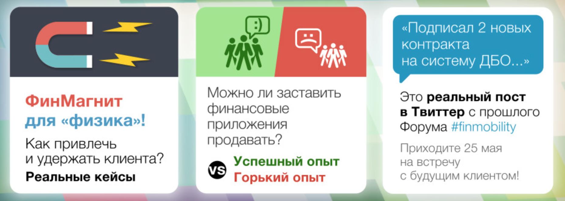 Снимок экрана 2015-05-07 в 19.35.13