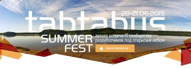 Мероприятия для разработчиков: 16-22 июня