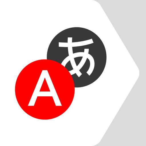 яндекс переводчик по фотографии онлайн