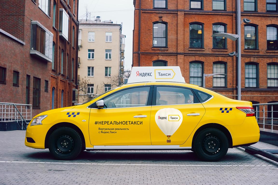 больших в каком такси работать в москве вначале