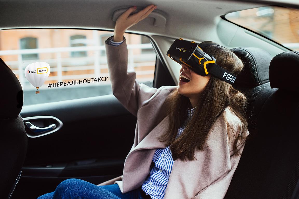 «Яндекс.Такси» на собственном опыте доказывает: digital-технологии позволяют с успехом продвигать сервисы заказа машин. Ярким примером тому становится проект «Нереальное такси»
