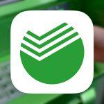 Sberbank-Onlai--n-dzhei--lbrei--k-iOS-9-iPhone-iPad-iPod-Touch-0