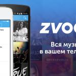 mobile_app_share