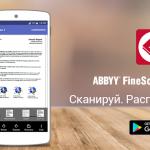FS_banner_1_5_btn_ru