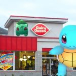pokemon-go-dairy-queen-2.jpg.700x393_q95