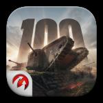 tank100