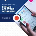 china-app-ecosystem-report