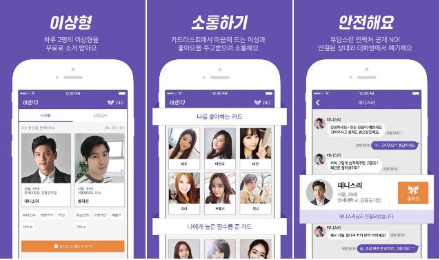 корейский сайт для знакомств