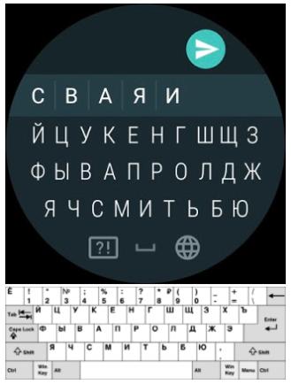 скачать игру буквы на андроид - фото 2