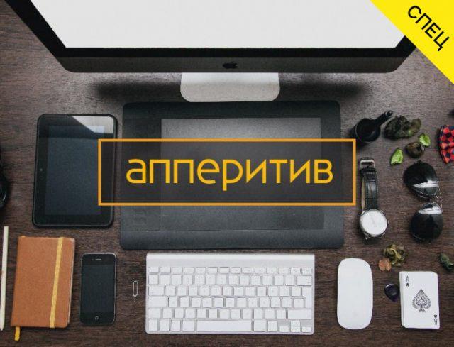 Подкаст AppTractor: TheTool