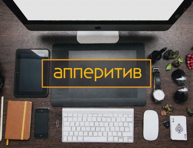 Подкаст AppTractor: новости мобильной разработки №113