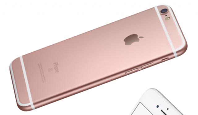 iPhone снижает производительность по мере старения батареи